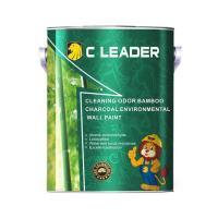 Buy cheap Architectual paint-CLEANING-ODOR-BAMBOO-CHARCOAL-ENVIRONMENTAL-WALL-PAINT-S8000 from wholesalers