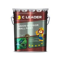 Buy cheap Architectual paint-ANION-INTERIOR-WALL-PAINT-S9150 from wholesalers