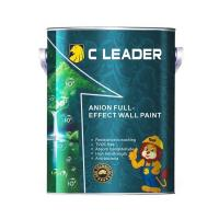 Buy cheap Architectual paint-ANION-FULL-EFFECT-WALL-PAINT-S8800 from wholesalers