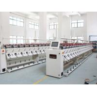 ZW016C type loose and tight type high speed winding machine Manufactures