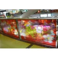 Illuminated Sign Material Product  Translucent SAV/Translucent Printing Stickers Manufactures