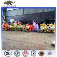 China 2016 Hot sale !One group of Mechanical Animal Rides for Kiddie on sale