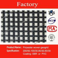 Buy cheap Pet Polyester Geogrid 80-30 100-30 150-30PET Polyester Geogrid 80-30 100-30 150-30 from wholesalers
