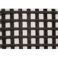 Buy cheap Polyester Geogrid for Retaining Wall and Pavement Reinforcement from wholesalers