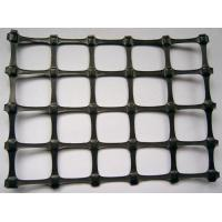 Buy cheap 20kn-20kn Plasitc Biaxial Geogrid Used for Reinforcement Highway and Railway from wholesalers