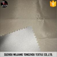 China 150D Polyester Oxford Fabric with PU Silver Coated and FR wholesale