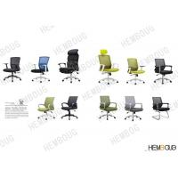 Panel office furniture series Office meeting room chair Manufactures