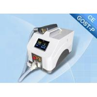 Medical Q Switch ND Yag Laser Tattoo Removal Device 1 - 6Hz For Beauty Salon Manufactures
