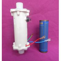 New Tech ThickFilm Electric Hot Water Dispenser Heating Element Manufacturer Manufactures