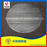 Buy cheap Grid plate from wholesalers