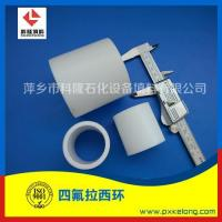 Quality PTFE bellows Raschig ring for sale