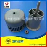 Buy cheap passette from wholesalers