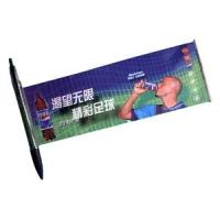 School Products QBP046 Ball Pen Manufactures