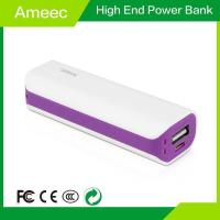 2600mAh Portable White Phone Charger with LED Display AMEEC AMJ-7117 Factory Manufactures