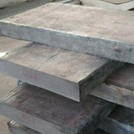 Buy cheap Slab Slab from wholesalers