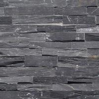 Buy cheap Black Slate Rough Cultured Stone from wholesalers