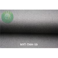 100%cotton twill fabric Manufactures