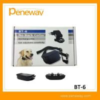 Buy cheap Auto anti-barking collar B Model NO: BT-6 from wholesalers