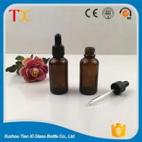 Buy cheap Cosmetic bottles 35ml amber cosmetic glass bottle with dropper from wholesalers