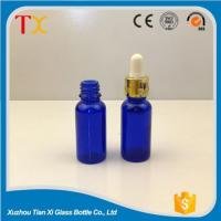 Buy cheap Cosmetic bottles Blue cosmetic bottles with dropper from wholesalers