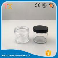 Buy cheap Cosmetic bottles 70ml clear face cream bottle from wholesalers