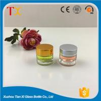 Buy cheap Cosmetic bottles 7ml transparent cosmetic glass bottle from wholesalers