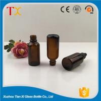 Buy cheap Cosmetic bottles amber glass essential oil bottle with dropper from wholesalers