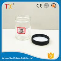 Buy cheap Cosmetic bottles 100ml straight round cosmetic glass bottle from wholesalers