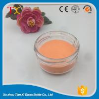 Buy cheap Cosmetic bottles 70ml transparent round cream bottle from wholesalers