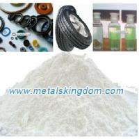 Buy cheap Zinc Oxide Indirect Method Zinc Oxide 99.7% White Seal from wholesalers