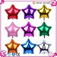 China Solid Color Five Star Shaped Helium Foil Balloons on sale