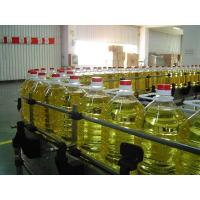 China Refined/CrudeSoybeanOil Refined/Crude Soybean Oil on sale