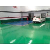 Epoxy Floor For 4S Car Shop Manufactures