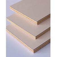China Fiber Reinforced Composite Board Fiber Reinforced Composite Board on sale