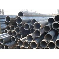 20# seamless steel pipe Manufactures