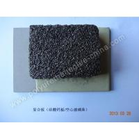 Buy cheap adhesive for calcium silicate board from wholesalers