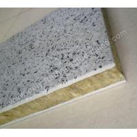Buy cheap adhesive for rock wool board from wholesalers