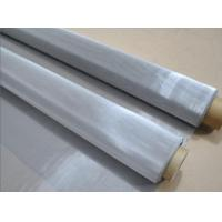 Woven wire mesh Manufactures