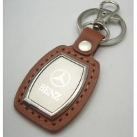 Faux leather metal keychain Manufactures