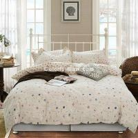 Buy cheap Captain Beige 100% Cotton Luxury Bedding Set Kids Bedding Duvet Cover Pillowcases Fitted Sheet from wholesalers