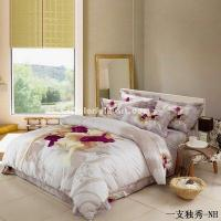 Buy cheap A Single Flower Duvet Cover Sets Luxury Bedding from wholesalers