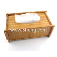 Folding Nature Bamboo Ficial Tissue Box Holder