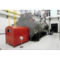 China Universal Steam Boiler on sale
