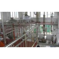 Violet essential oil distillation machinery,essential oil extracting equipment Manufactures