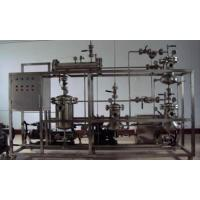 Small subcritical extraction apparatus Manufactures