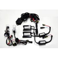 Buy cheap HID Conversion Kit 12v super slim hid kit from wholesalers