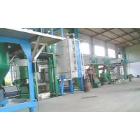 Buy cheap Oil processing procedures from wholesalers
