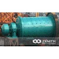 MQ Series Ball Mill Manufactures
