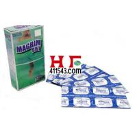Capsules and Tablets Prolife Magrim Diet Pill Slimming Capsule