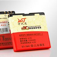 China Low Price Rechargeable Battery for Nokia Mobile Phone N82 Battery BP-6MT Batteries on sale